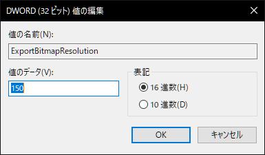 Export Bitmap Resolution